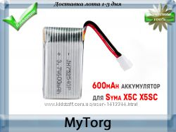 Аккумулятор 600mah lipo для квадрокоптера syma x5c x5sc