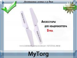 Запасные лопасти для квадрокоптера syma x5c x5 x5c-1