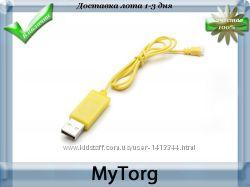 Usb кабель для зарядки квадрокоптера jjrc h20
