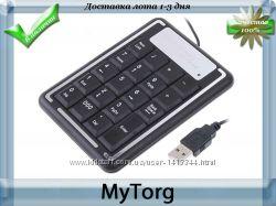 Мини клавиатура numeric keypad
