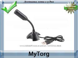 Микрофон usb для компьютера или ноутбука
