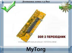 Ddr2 sodimm переходник адаптер для памяти ноутбука, тестер ramcheck памяти