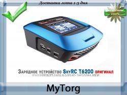 Зарядное устройство skyrc t6200 charger 200 вт