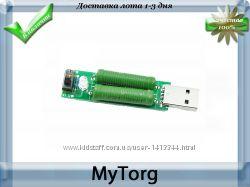 Usb нагрузочный резистор с переключателем 1а2а
