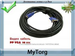 Видео кабель pp vga cv-1286 10м