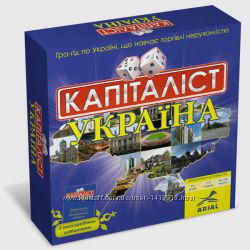 Капиталист Украина. Капіталіст Україна. Экономическая настольная игра