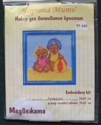 Детский набор для вышивания Медвежата