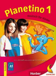 Учебники Planetino. Немецкий. Оригинал