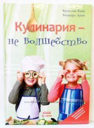 Распродажа книг по кулинарии.