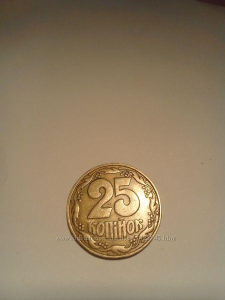 Коллекционные 25 копеек 1992 г.