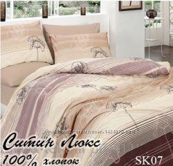Сатин люкс- двуспальное постельное белье