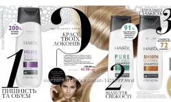 Шампунь для тонкого волосся ЕкспертМаксимальний обєм, для жирного волос