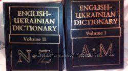 Англо-український словник словарь 120000 слів