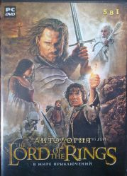 Игра The Lord of the Rings