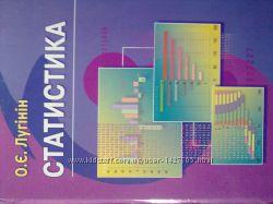 Статистика, 2007 г.