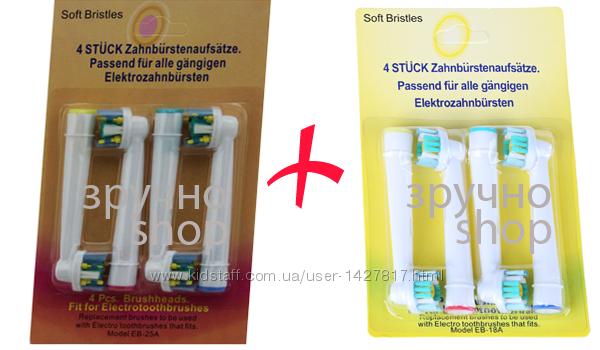 Насадки для зубных щеток 8 шт коп Floss Action & коп 3D-White