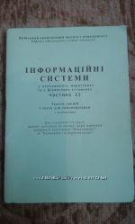 Методическое пособие 3-4 курс