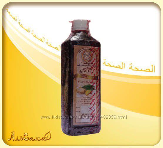 Натуральное Масло Имбиря из Египта от компании El Hawag