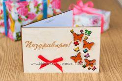 Деревянная открытка Поздравляю - Бабочки белая