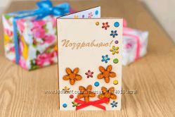 Деревянная открытка Поздравляю - Цветочки белая