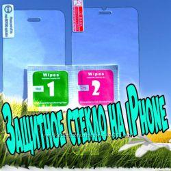 Защитное стекло Перед зад для iPhone 5, 5s, 6, 6s, 6 Plus, 6s Plus, 7, 7Plus