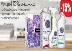 Бесфосфатная бытовая химия DeLaMark Украина