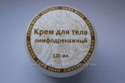 Натуральный лимфодренажный крем для тела