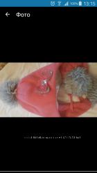 Зимова шапка для дівчики 50 розмір