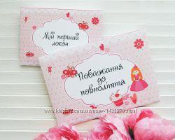 Конверт для пожеланий на совершеннолетие принцесса праздничный декор, книга