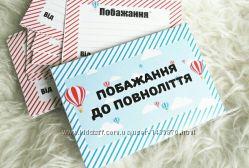 Конверт для пожеланий на совершеннолетие воздушный шар, праздничный декор