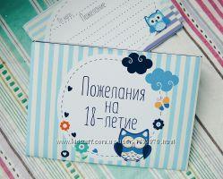 Конверт для пожеланий на совершеннолетие совенок, праздничный декор, книга