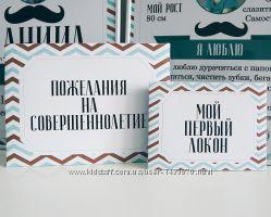 Конверт для пожеланий на совершеннолетие Маленький джентльмен, декор