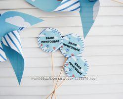 Топпер для капкейков для кенди бара воздушный шар День народження