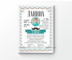 Постер достижений, плакат на годик Маленький джентльмен