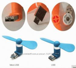 Видео обзор. Выход два в одном. USB и MicroUSB. Мини-вентилятор.