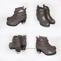 Новые серые ботинки
