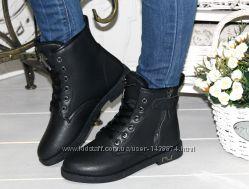 Шикарные высокие ботинки зима