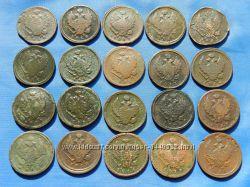 20 монет по 2 копейки. Цена за все монеты.