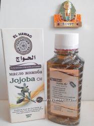 Масло Жожоба, Египет, 100 натуральное масло, 125мл
