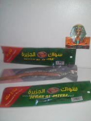 Мисвак для зубов, Египет
