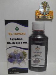 Масло черного тмина Egyptian Black Seed Oil, El Hawag, 125ml, Египет
