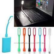 LED USB лампи для ноутбука