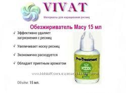 Обезжириватель MACY 15 МЛ