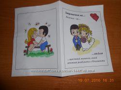 Весільне запрошення LOVE IS