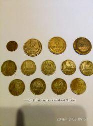 Продам монеты- копейки СССР 1, 5, 15 копеек