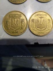 Продам монети України 1992-1996рр
