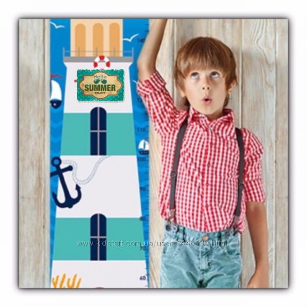 Как сделать ростомер для мальчика