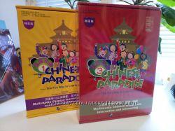 Учебники Chinese Paradise, китайский язык