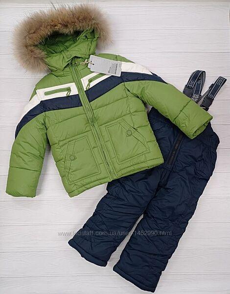 Зимовий костюм для хлопчика арт.5020
