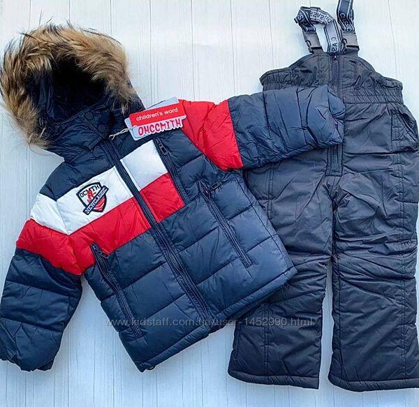 Зимовий костюм хлопчику арт.5019